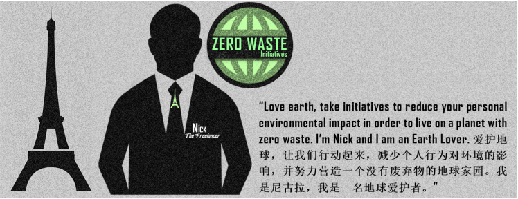 zero-waste-initiatives-poster